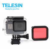 TELESIN GoPro HERO 5 6 免拆鏡頭 透明防水殼 防水盒 潛水殼 40米 + 紅色濾鏡