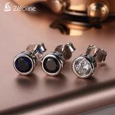 耳釘 s925銀耳釘男士日韓版簡約耳環單只潮人女生耳飾時尚個性學生耳釘