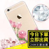 [24H 台灣現貨] 鑲鑽 手機殼 蘋果 iphone 6s 蘋果 6plus 手機保護套 新水鑽 彩繪 軟套 精緻