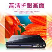 SAST/先科 SA-228家用影碟機高清CD/DVD播放機 DA567『黑色妹妹』