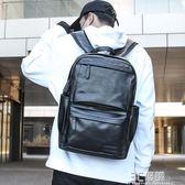 後背包 雙肩包男休閒旅行包皮背包電腦包大容量簡約潮流時尚休閒男士書包 3C優購