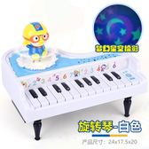 兒童樂器 兒童電子琴 女孩初學者入門可彈奏音樂 玩具寶寶多功能小鋼琴3-6歲1