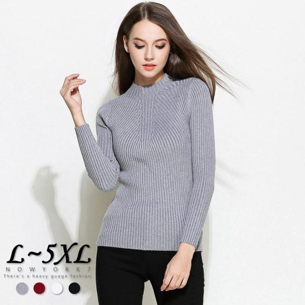 大尺碼 歐美打底高領顯瘦針織衫/毛衣XL~5XL 4色【紐約七號】A1-287