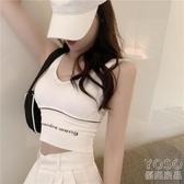 背心 夏季外穿美背字母運動背心修身內搭小吊帶上衣無袖短款打底衫女裝 快速出貨