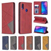小米 紅米7 紅米Note7 菱形暗磁皮套 手機皮套 掀蓋殼 插卡 支架 保護套