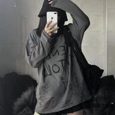 現貨 打底衫上衣韓版嘻哈寬松長袖T恤女【時尚大衣櫥】