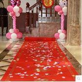 結婚慶用品樓梯無紡布一次性紅地毯YY1261『夢幻家居』