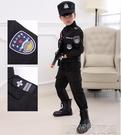 萬聖節兒童警察服特警衣服特種兵套裝男孩警...