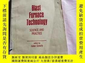 二手書博民逛書店Blast罕見Furnace Technology 高爐工藝學