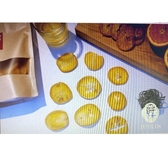 [9玉山最低網] 爵林堅果 爵林橙片果乾 220g/袋