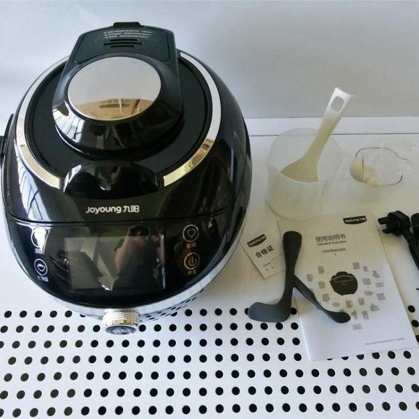 炒菜機 九陽J6炒菜機全自動智慧機器人做飯家用烹飪鍋炒菜鍋多功能懶人鍋 可可鞋櫃YYP