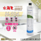 水蘋果【快速到貨~刷卡含稅】水蘋果公司貨...