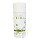 CONTIN康定 酵素植萃洗髮乳 體驗瓶 30ML/瓶 洗髮精【i -優】