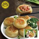 【黑橋牌】香腸豬肉餡餅-冷凍 (2020年新上市)