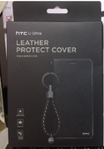 【原廠吊卡盒裝】HTC U Ultra 經典皮革翻頁式皮套+吊飾 黑色現貨 UU皮套