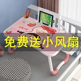 床上書桌折疊電腦桌子臥室坐地小桌子小型學生寫字臺宿舍學習桌板 快速出貨