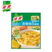 康寶濃湯 自然原味香蟹南瓜 (2入)