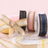 禮品蛋糕烘培婚禮節日裝飾金邊絲帶彩帶緞帶【雲木雜貨】
