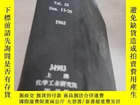 二手書博民逛書店MACHINE罕見DESIGN.Vol.35 Nos.11-20