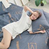 [小日常寢居]#U125#舒柔超細纖維3.5x6.2尺單人床包+枕套+雙人舖棉兩用被三件組-台灣製(限2組超取)