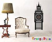 壁貼【橘果設計】大笨鐘 靜音壁貼時鐘 不傷牆設計 牆貼 壁紙裝潢