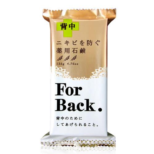 日本Pelican 背部專用潔膚石鹼潔膚皂135g【UR8D】