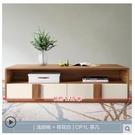 林氏木業現代簡約茶幾櫃組合套裝小戶型客廳臥室櫃CP1L 星河光年DF