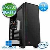 技嘉B360平台【戰禍武士】i7六核 1TB效能電腦