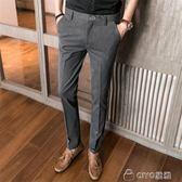 夏天西褲男士長褲修身小腳休閒褲夏季青年薄款西裝褲子男韓版潮流 ciyo黛雅