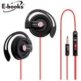 E-books電競音控耳掛耳機麥克風S39【愛買】