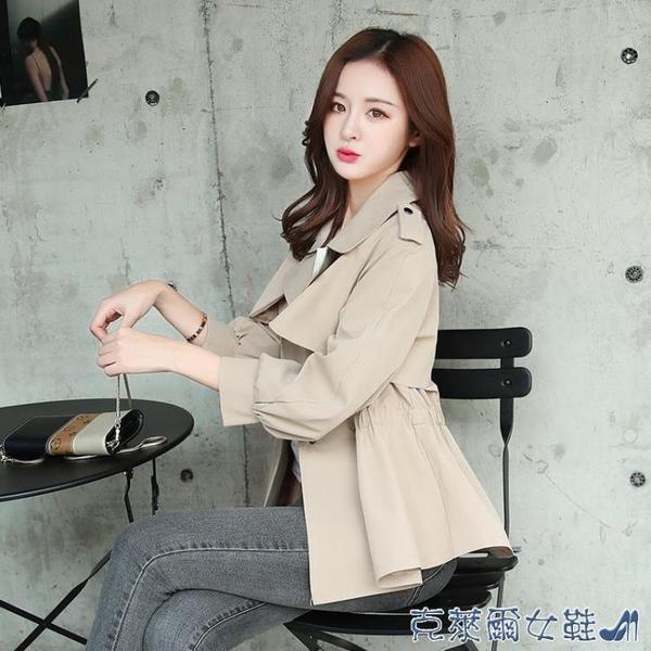 西裝外套 2019春夏新款短款外套女韓版修身顯瘦小個子裙擺學院風衣薄款上衣 快速出貨