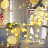 led檸檬閃燈彩燈串燈星星燈網紅燈少女心房間寢室宿舍布置裝飾insWY【快速出貨全館八折】