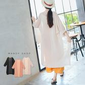 【MS0066】舒適親膚寬版細織棉外套