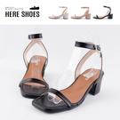 [Here Shoes] 6cm涼鞋 MIT台灣製 優雅氣質ㄧ字細帶 皮革方頭粗跟扣帶涼拖鞋 高跟涼鞋-KS218