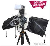 相機防水袋 佳能單反相機70D 5D3防雨罩中長焦鏡頭尼康D800 D810遮雨衣防水套 歐萊爾藝術館