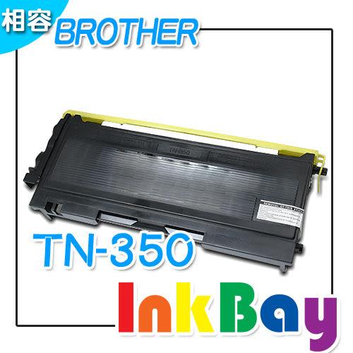 BROTHER TN-350/TN350 相容碳粉匣【適用】FAX-2820/2920/MFC-7220/7225N/MFC-7420/7820N/HL-2040/2070N