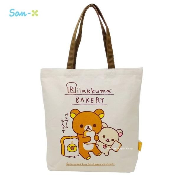 日本限定 SAN-X Rilakkuma 拉拉熊 家族 手咬吐司版 帆布 手提包 / 手提袋 / 側背包