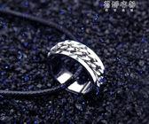個性霸氣戒指男士鈦鋼食指環韓版潮男單身戒子飾品配飾尾戒可轉動 蓓娜衣都