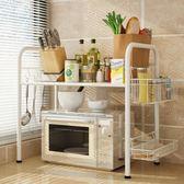 廚房置物架二層微波爐架子簡約收納儲物架廚具用調味品架子 QG2125『優童屋』