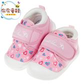 《布布童鞋》雨傘牌專櫃款粉色愛心紋寶寶布質學步鞋(13~14.5公分) [ M9Q204G ]