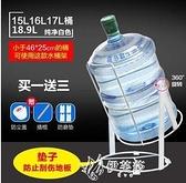 純凈水桶裝水架子置物架飲水機水桶支架家大桶水支架飲水機水 YYS【快速出貨】