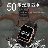 兒童手錶 兒童電子手錶防水LED韓版學生青少年時尚潮流方形簡約運動男女孩 茱莉亞