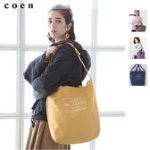 托特包 女肩背包 帆布袋  2WAY 現貨 免運費 日本品牌【coen】