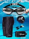 佑游泳褲男五分鯊魚皮速干溫泉大碼游泳衣泳帽泳鏡男士游泳套裝備伊芙莎