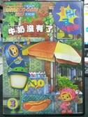 挖寶二手片-B21-正版DVD-動畫【123玩數學:牛奶沒有了/雙碟】-YOYOTV 國語發音(直購價)