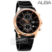 ALBA / VD57-X108SD.AM3464X1 / 台灣限定三眼計時日期顯示藍寶石水晶玻璃防水不鏽鋼手錶 玫瑰金x鍍黑 43mm