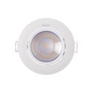 飛利浦RS100B 9W LED 9.5cm 36度投射燈-黃光
