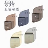 顧家家居 現代簡約玻璃臺面床邊櫃儲物櫃床頭櫃臥室家具G030 8號店WJ