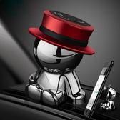 汽車手機支架卡通可愛公仔車載用磁吸性車上創意多功能導航支撐架 智聯