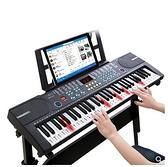 電子琴 電子琴兒童初學入門61鍵帶話筒1-3-6-12歲女孩多功能玩具寶寶鋼琴 快速出貨